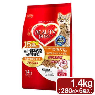 日本ペットフード 猫下部尿路の健康維持 15歳以上 1.4kg(280g×5袋) 200508 1セット(12個入)