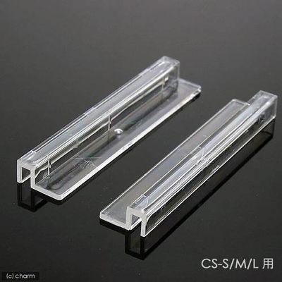 マルカン AQ-131 フタ受け CS-S/M/L用 2個 ガラス厚4mm用 51123 1セット(2個入)