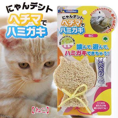 にゃんデント ヘチマでハミガキ ねこ 猫用おもちゃ またたび 178075 1セット(2個入)