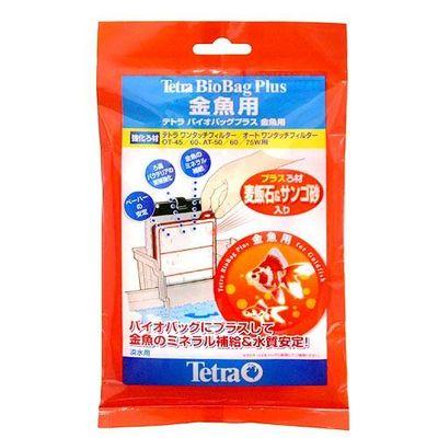 バイオバッグプラス 金魚用 50804 1セット(2個入)