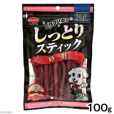 日本ペットフード ビタワン君のしっとりスティック 砂肝 100g 245956 1セット(2個入)