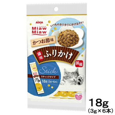 アイシア 猫用 ミャウミャウ ふりかけスティック かつお節味 18g(3g×6本) 391784 1セット(3個入)