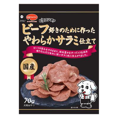 日本ペットフード ビタワン君のビーフ好きのために作ったやわらかサラミ仕立て 70g 168609 1セット(2個入)