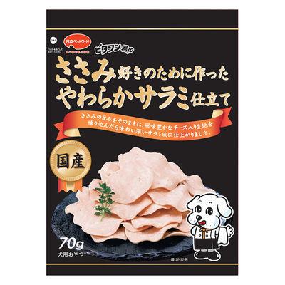 日本ペットフード ビタワン君のささみ好きのために作ったやわらかサラミ仕立て 70g 168610 1セット(2個入)