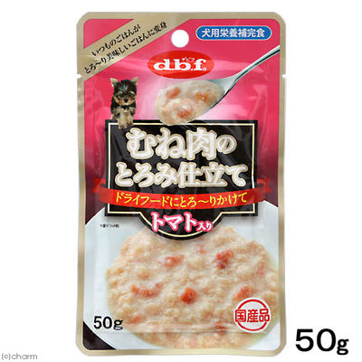 デビフペット むね肉のとろみ仕立て トマト入り 50g ドッグフード 国産 199636 1セット(4個入)