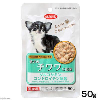 デビフペット 愛犬のチワワに配慮 50g ドッグフード 国産 199639 1セット(4個入)