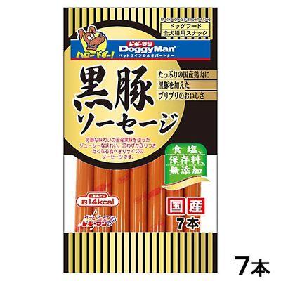 黒豚ソーセージ 犬用 7本 244493 1セット(3個入)