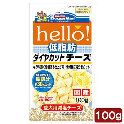 hello! 犬用 低脂肪 ダイヤカットチーズ 100g 396204 1セット(3個入)