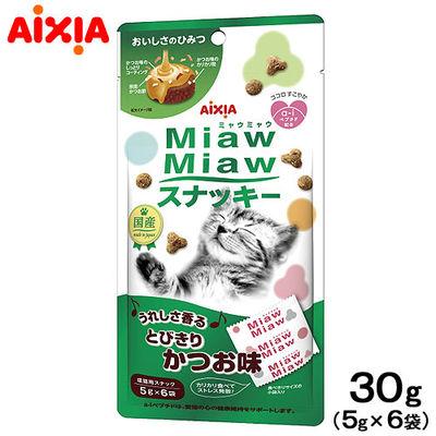 アイシア ミャウミャウ スナッキー かつお味 5g×6 キャットフード 182198 1セット(3個入)