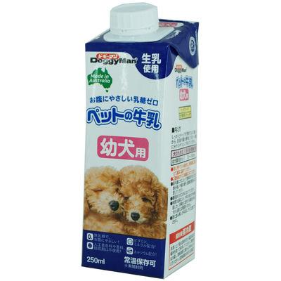 ペットの牛乳 幼犬用 250ml 犬 ミルク 仔犬 パピー 168901 1セット(3個入)