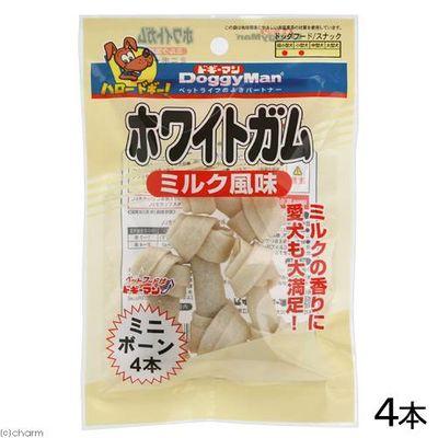 ホワイトガム ミルク風味 ミニボーン 4本 犬フード おやつ 185665 1セット(3個入)