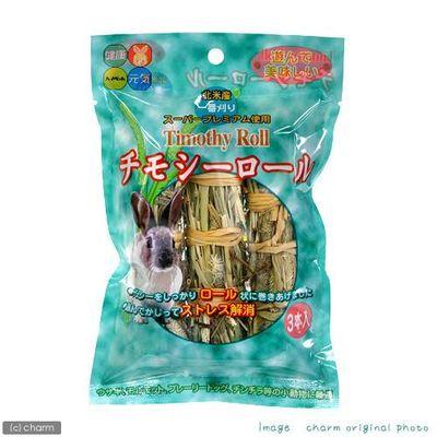 チモシーロール 3本入 うさぎ 小動物 牧草 42476 1セット(3個入)