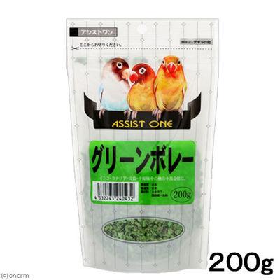 アラタ アシストONE グリーンボレー 200g 小鳥 エサ 164938 1セット(3個入)