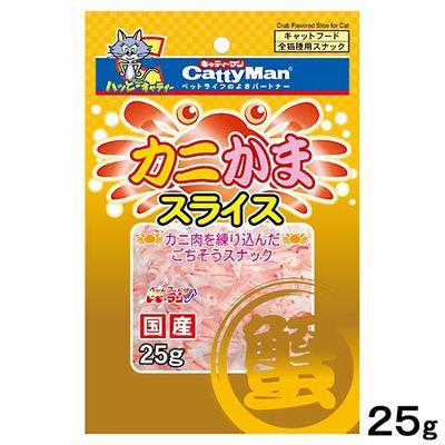 カニかまスライス 25g キャットフード おやつ 国産 244514 1セット(3個入)
