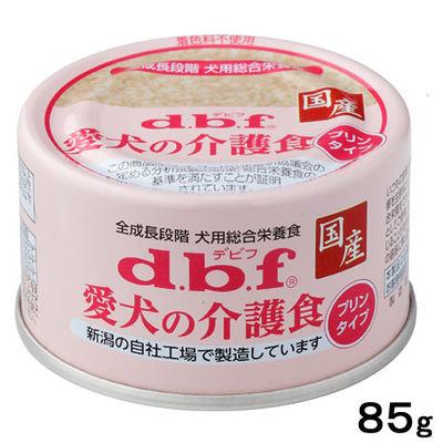 愛犬の介護食 プリンタイプ 85g 290546 1セット(3個入)