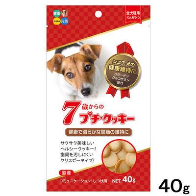 7歳からのプチ・クッキー 関節の健康 40g 犬 高齢犬用 国産 201803 1セット(3個入)