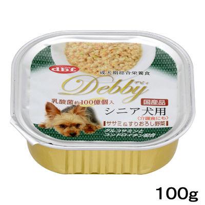 デビフペット デビィ シニア犬用(ササミ&すりおろし野菜)100g 犬 フード 186904 1セット(4個入)