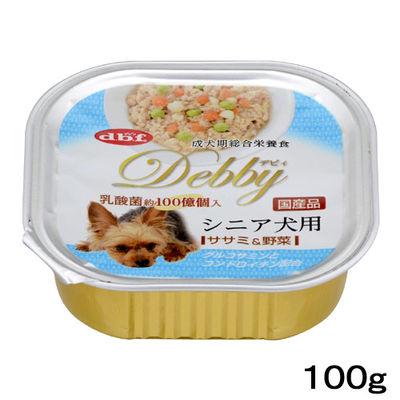 デビフペット デビィ シニア犬用(ササミ&野菜)100g 犬 フード 186902 1セット(4個入)