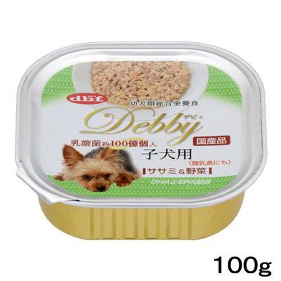 デビフペット デビィ 子犬用(ササミ&野菜)100g 犬 幼犬 仔犬 パピー 186899 1セット(4個入)