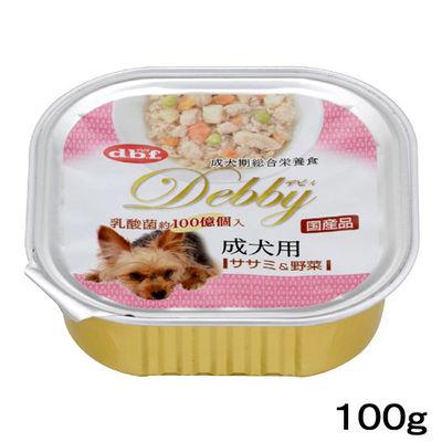デビフペット デビィ 成犬用(ササミ&野菜)100g 犬 フード 186900 1セット(4個入)