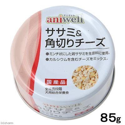 ササミ&角切りチーズ 85g 国産 ドッグフード 202702 1セット(3個入)