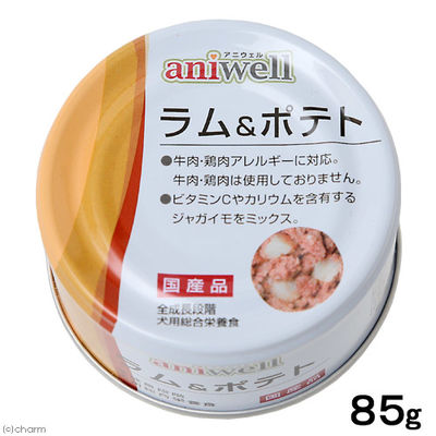 アニウェル 犬用 ラム&ポテト 85g 国産 202701 1セット(3個入)