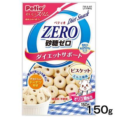 おいしくスリム 砂糖ゼロビスケット ミルク風味 150g 195388 1セット(3個入)