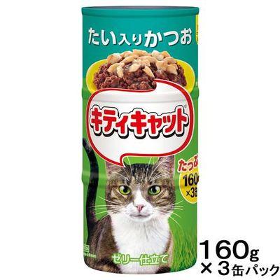 キティキャット キティキャット たい入り かつお 160g×3P 猫フード 185539 1セット(3個入)
