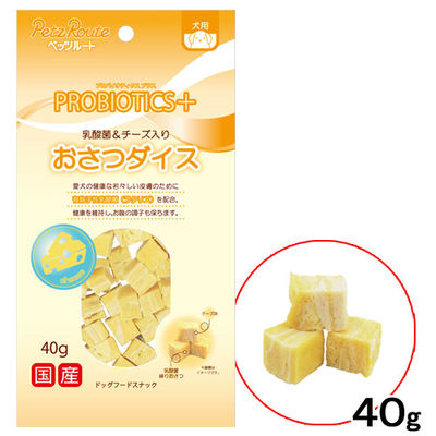 おさつダイス 乳酸菌・チーズ入り 40g ドッグフード 国産 191822 1セット(3個入)