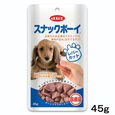 デビフペット スナックボーイ レバーカット 45g 犬 おやつ 186905 1セット(4個入)