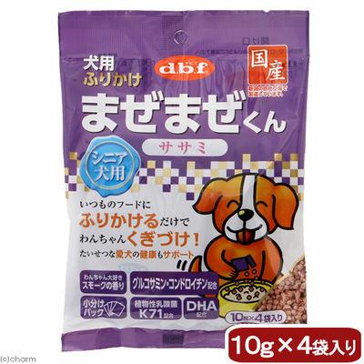 まぜまぜくん ササミ シニア犬用 40g(10g×4袋) 259624 1セット(4個入)