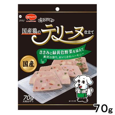 日本ペットフード ビタワン君の国産鶏のテリーヌ仕立て ささみと緑黄色野菜 70g 291210 1セット(3個入)