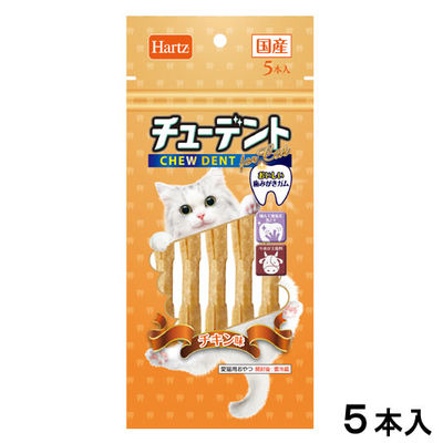 Hartz チューデント For Cat チキン味 5本入 291516 1セット(3個入)