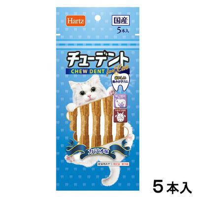 Hartz チューデント For Cat カツオ味 5本入 291517 1セット(3個入)