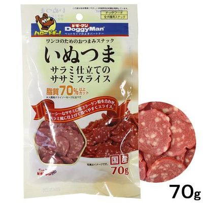 ドギーマンハヤシ いぬつま サラミ仕立てのササミスライス 70g 犬用 おやつ 182510 1セット(3個入)