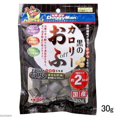 黒のカロリーおふ 30g 犬 おやつ 165776 1セット(3個入)