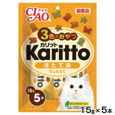 いなばペットフード CIAO(チャオ) Karitto ほたて味 15g×5本 246667 1セット(3個入)
