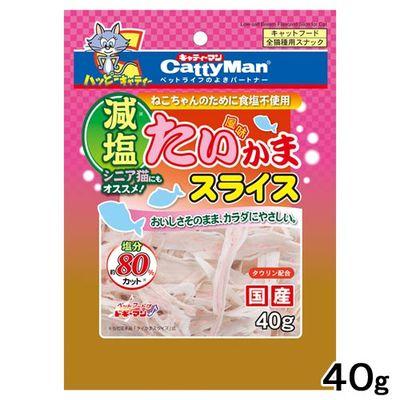 減塩たい風味かまスライス 40g 244489 1セット(3個入)