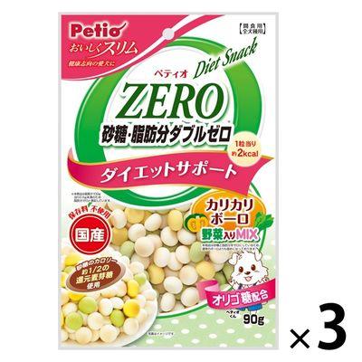 砂糖・脂肪分ダブルゼロ カリカリボーロ 野菜入ミックス 国産 90g 3袋 ペティオ
