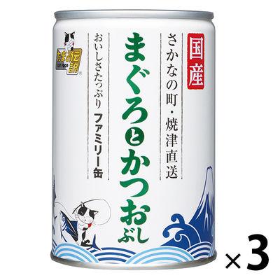 三洋食品 猫用 たまの伝説 まぐろとかつおぶし ファミリー缶 405g 国産 290531 1セット(3個入)