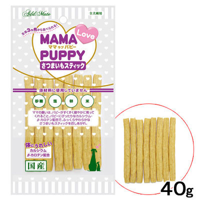 ママラブパピー さつまいもスティック 40g 国産 205413 1セット(3個入)