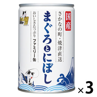 三洋食品 たまの伝説 まぐろとにぼし ファミリー缶 405g 国産 290529 1セット(3個入)