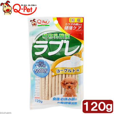 九州ペットフード ラブレ ヨーグルトスティック 120g 犬 おやつ 184192 1セット(3個入)