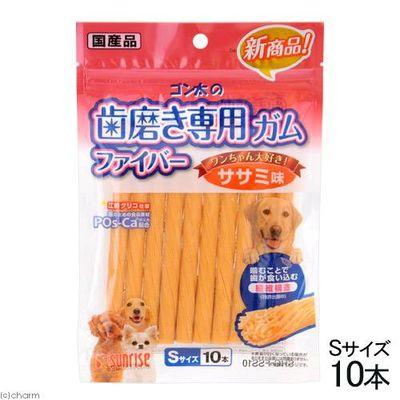 マルカン ゴン太の歯磨き専用ガム ファイバー Sサイズ ササミ味 10本 165609 1セット(3個入)