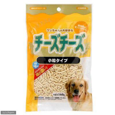 チーズチーズ 小粒タイプ 160g 犬 おやつ 154527 1セット(3個入)
