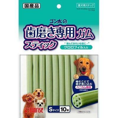 マルカン ゴン太の歯磨き専用ガム スティックS クロロフィル入り 10本 89851 1セット(3個入)