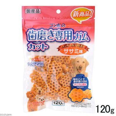 マルカン ゴン太の歯磨き専用ガム カット ササミ味 120g 165610 1セット(3個入)