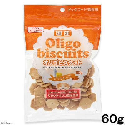 オリゴビスケット ミルクチーズ 60g 犬 おやつ 202898 1セット(3個入)