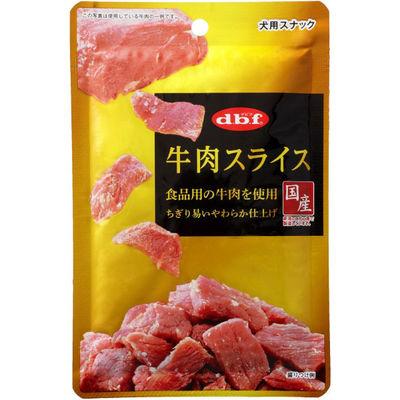 牛肉スライス 40g 290556 1セット(2個入)