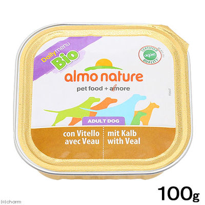 アルモネイチャー デイリーメニュードッグ オーガニック子牛肉 100g 222354 1セット(3個入)